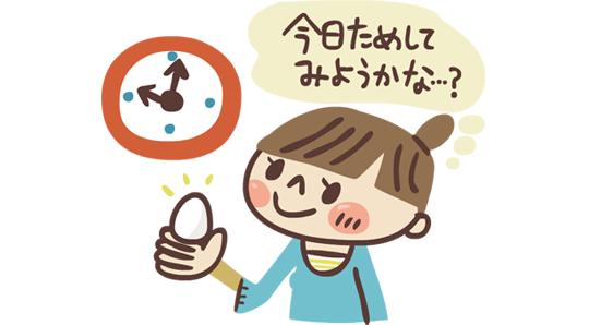 アレルギー 症状 卵 離乳食